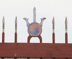 수원화성행궁 홍살문 세로살대 - 원천유물