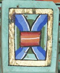 칠장사 범종루 부연 - 원천유물