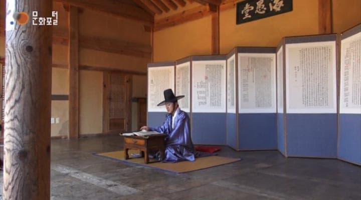 [한국문화100]예와 의를 지킨 조선시대 순고한 정신, 선비