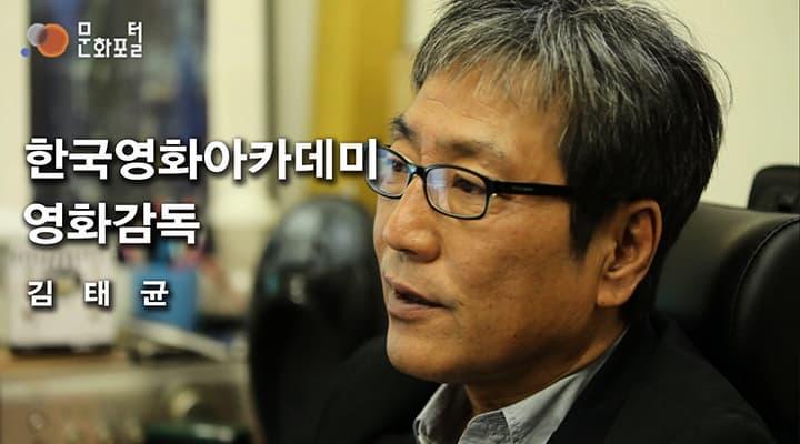 [문화직업30] 영화감독 편