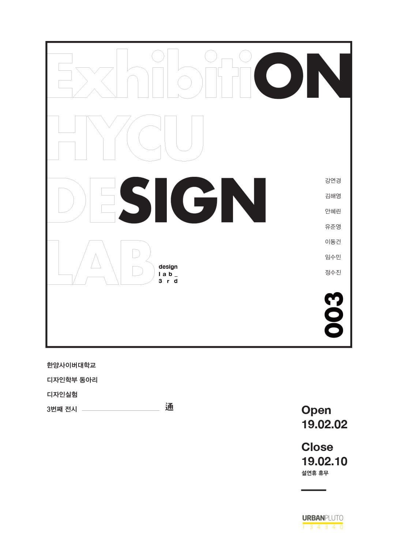 ON SIGN : 작동표시 - 무료전시초대