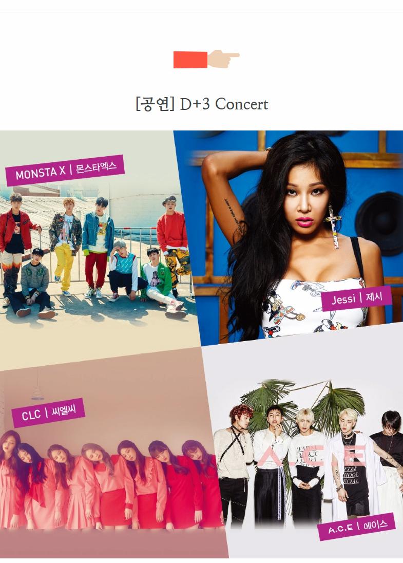 D+3 Concert