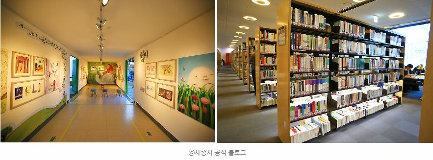 세종도서관내부모습