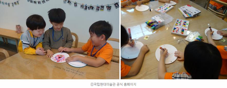 국립현대미술관어린이박물관교육모습