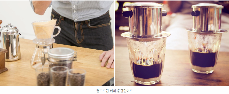 핸드드립 커피 ⓒ클립아트