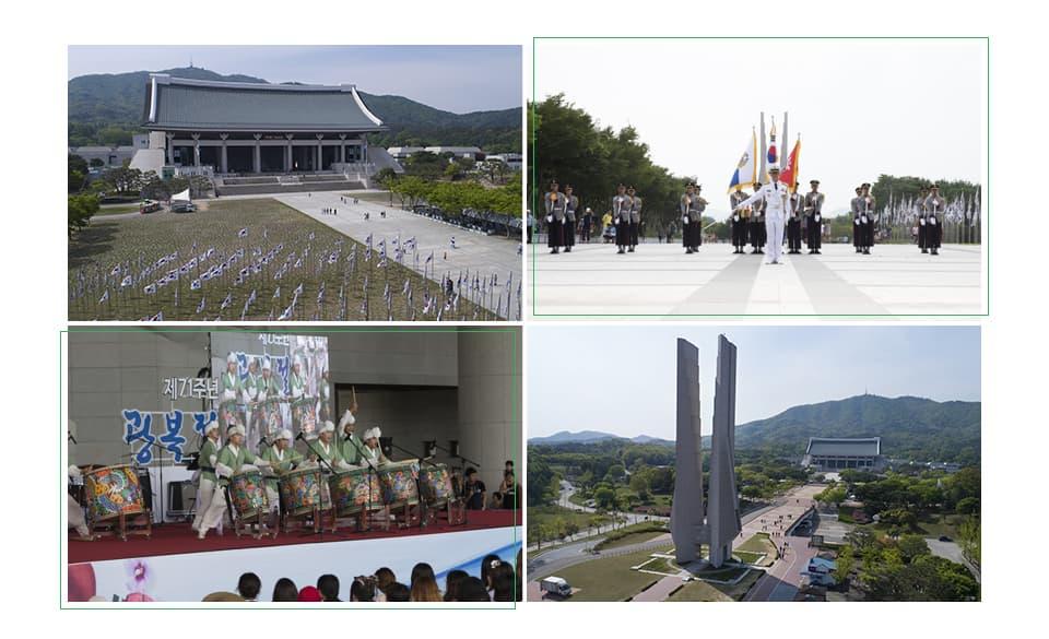 시계방향대로 천안독립기념관 내외부 모습 및 행사 사진