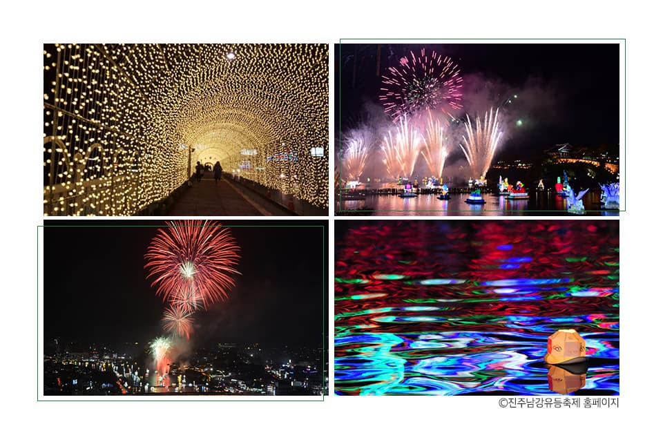 시계방향으로 진주남강유등축제 모습, 이미지 출처 진주남강유등축제 홈페이지