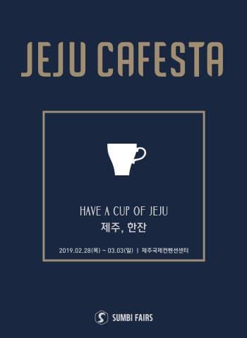 jeju cafesta have a cup of jeju 제주 한잔 2019년 2월 28일 목요일부터 3월 3일 일요일까지 제주국제컨벤션센터