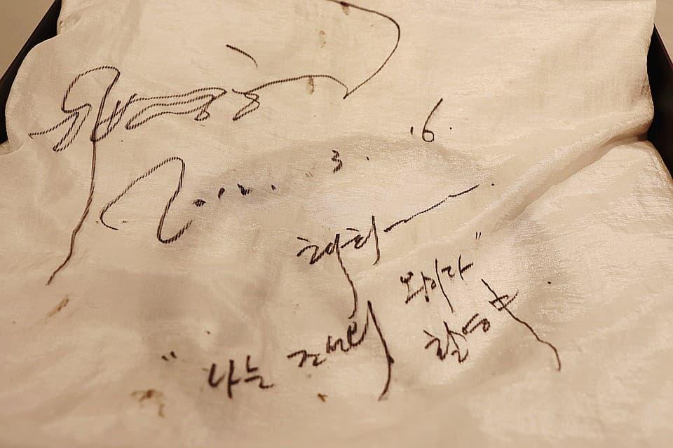 이병헌의 싸인 ⓒ문화포털블로그기자단 이영미
