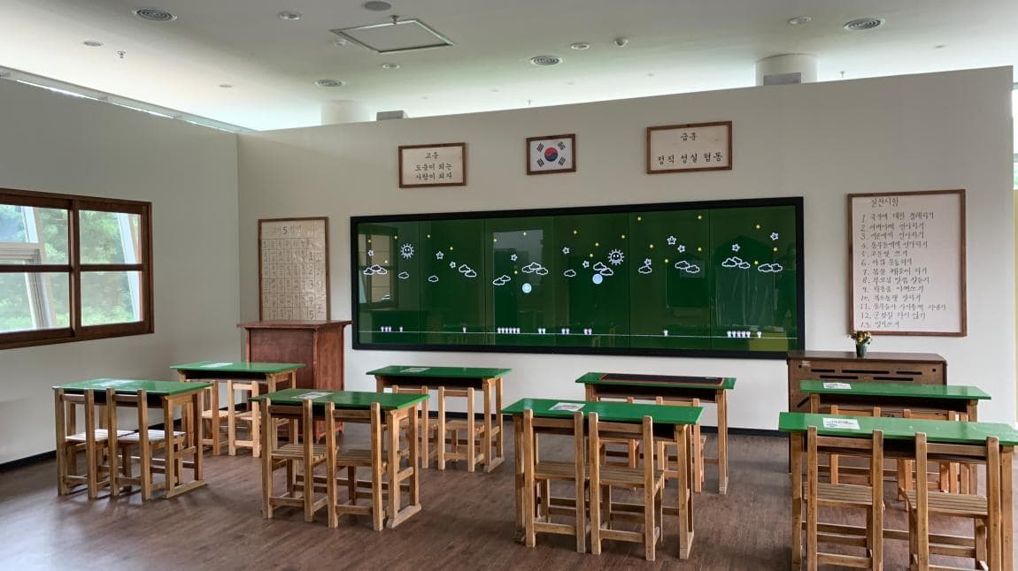 4관 공부 안 해도 되는 문학교실