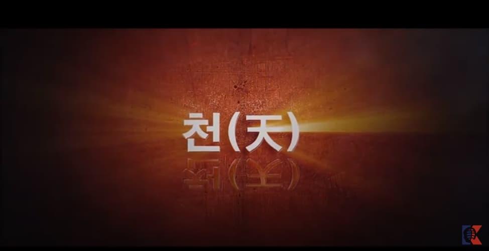 어르신검도교실 동영상 10 조선세법-천