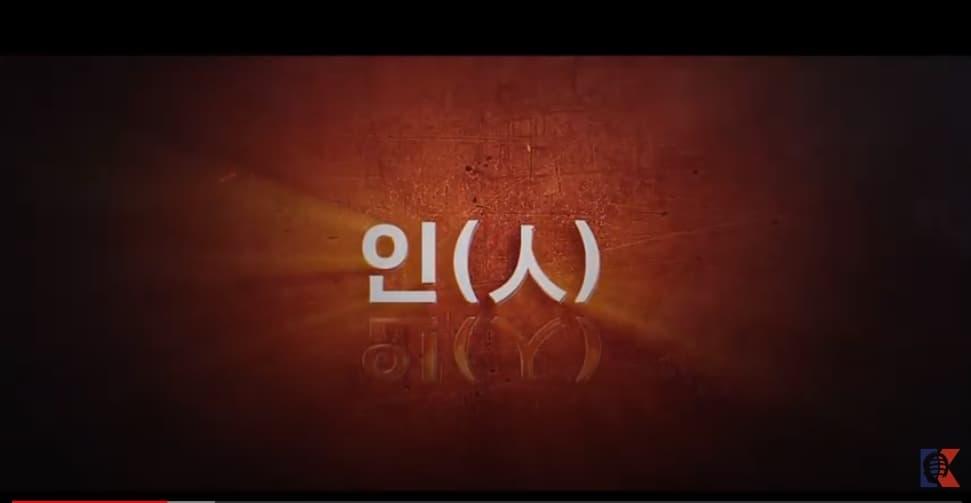 어르신검도교실 동영상 12 조선세법-인