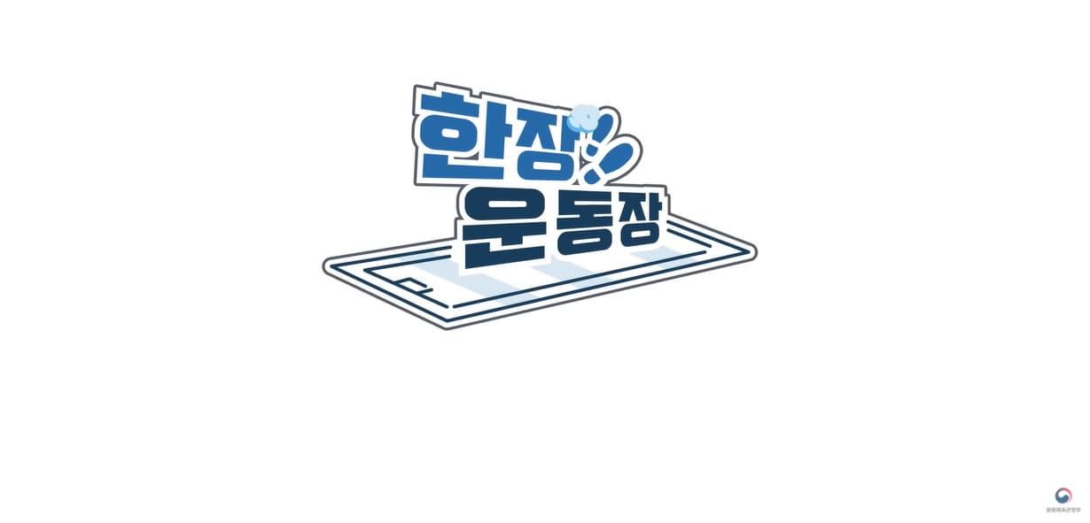 올블랑TV의 남녀노소 따라할 수 있는 10분 '전신 근력 운동'
