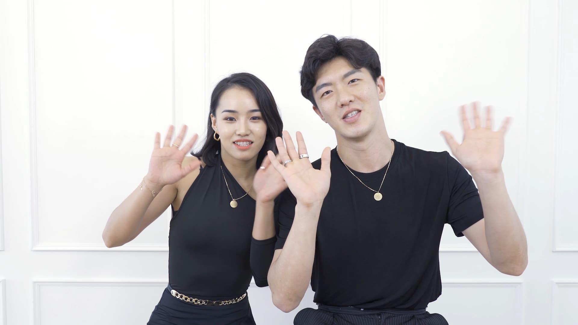 여성체육활동지원 - 국가대표와 함께하는 랜선 댄스스포츠(자이브) [대한체육회]