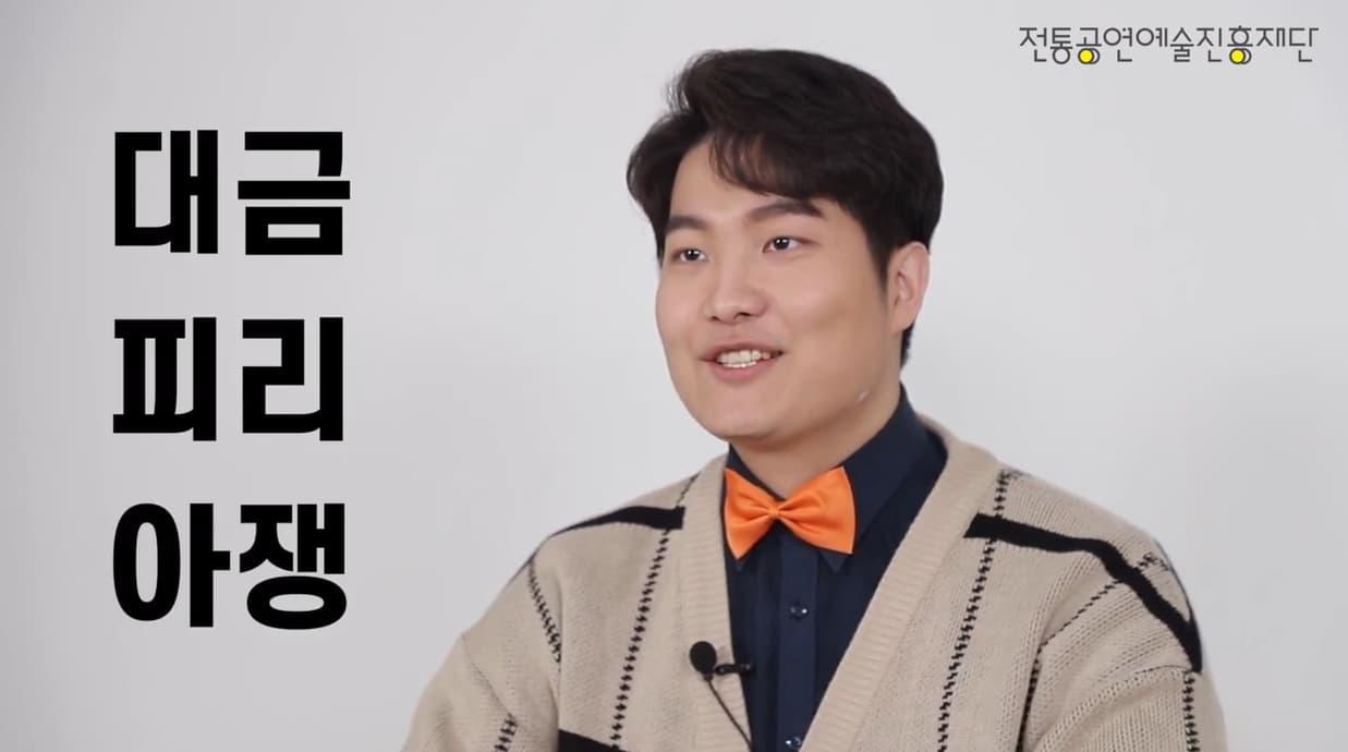 [덩기덕덩TV] 제21장 악기의 역사 2