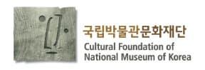 국립박물관 발간도서