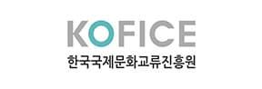 한국국제문화교류진흥원