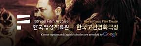 한국고전영화채널