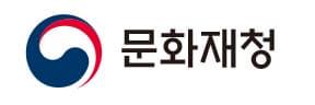 문화재청 공식 유튜브