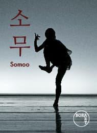Somoo 소무