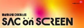 SAConScreen