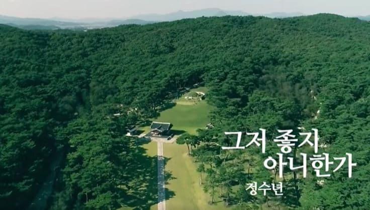 여주세종문화재단 랜선국악당