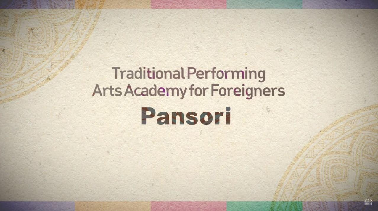 [Let's Gugak] The birth of Pansori 한글의 탄생과 판소리
