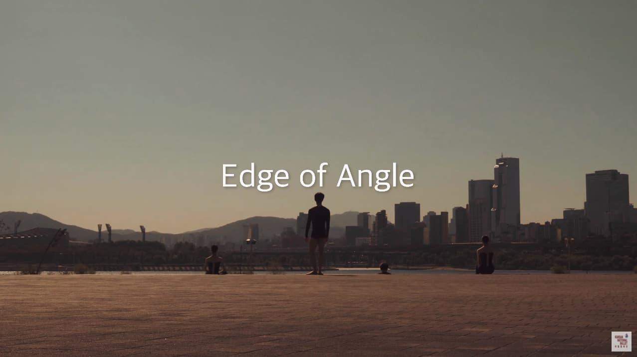 [집콕문화생활] 정형일 안무작_Edge of Angle