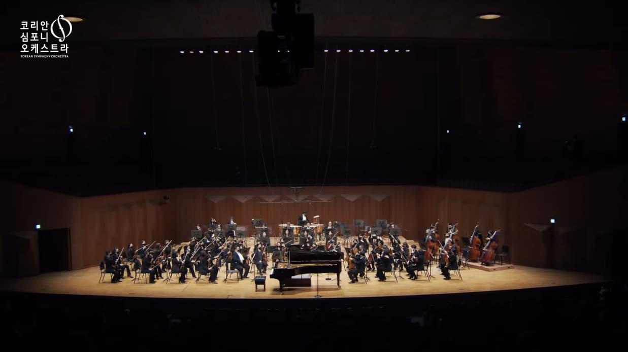 코리안심포니오케스트라 '새로운 길, Neue Bahnen'
