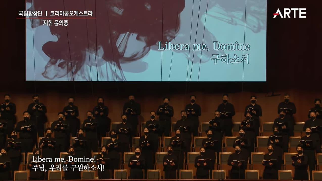[국립합창단] 3.1절 기념 창작칸타타_나의 나라 中 Libera Me(구하소서!)