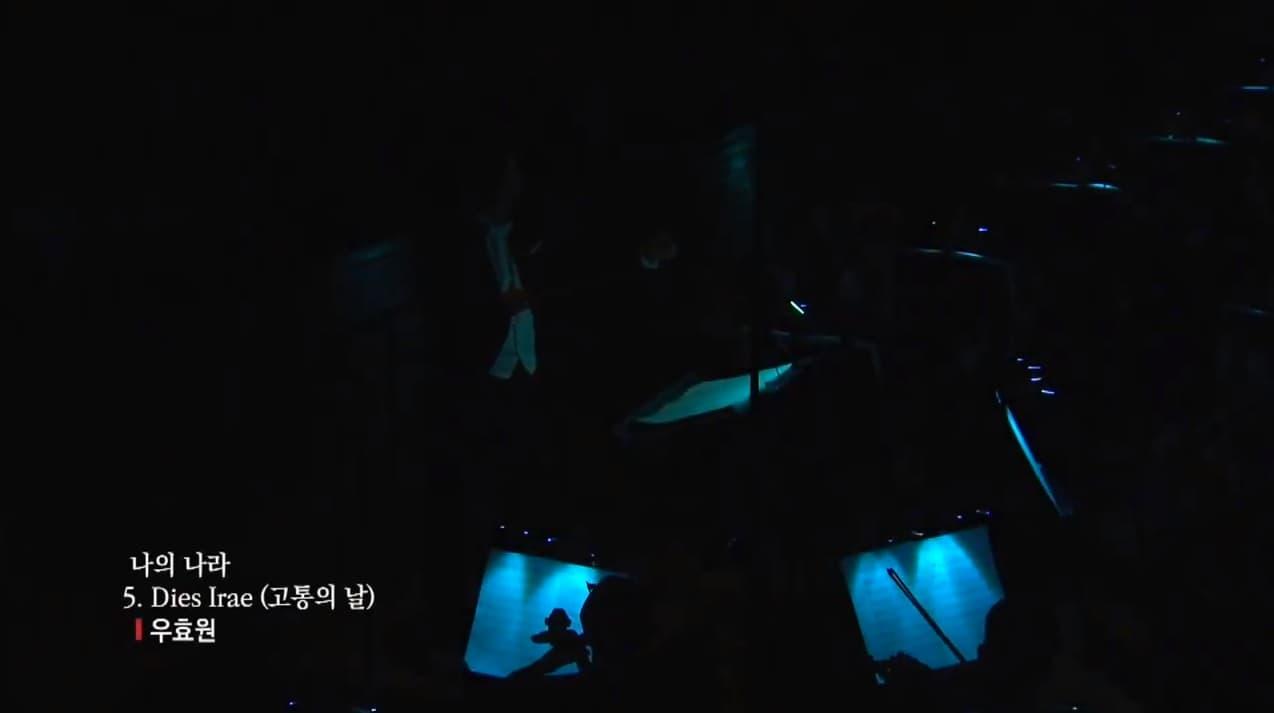 [국립합창단] 3.1절 기념 창작칸타타 中 'Dies Irae(고통의 날)'