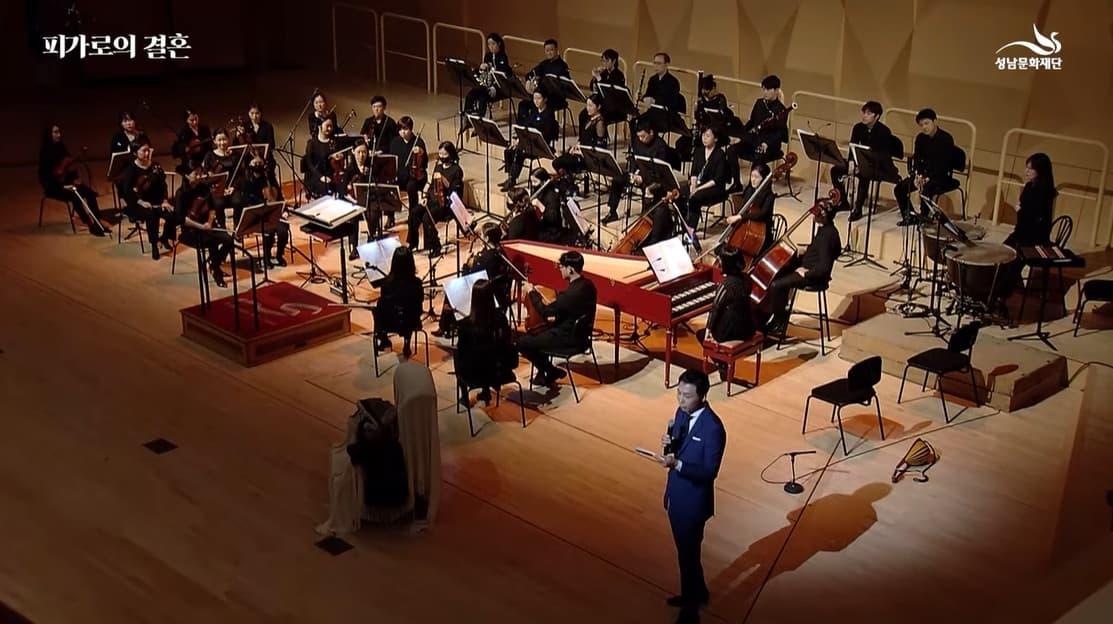오페라정원 - 피가로의 결혼 본문 내용 참조