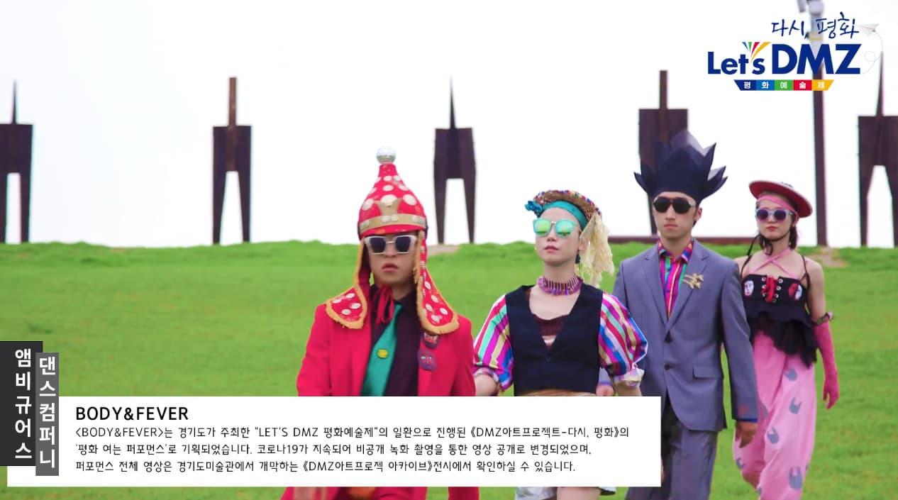 2021 Let's DMZ 평화예술제 BODY&FEVER