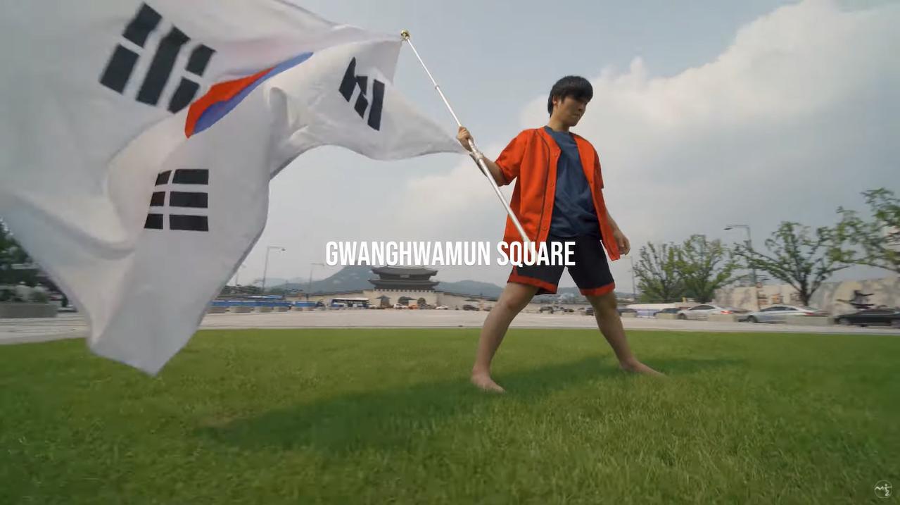 대한민국 8.15 광복절 기념 트릭킹! 소울킥
