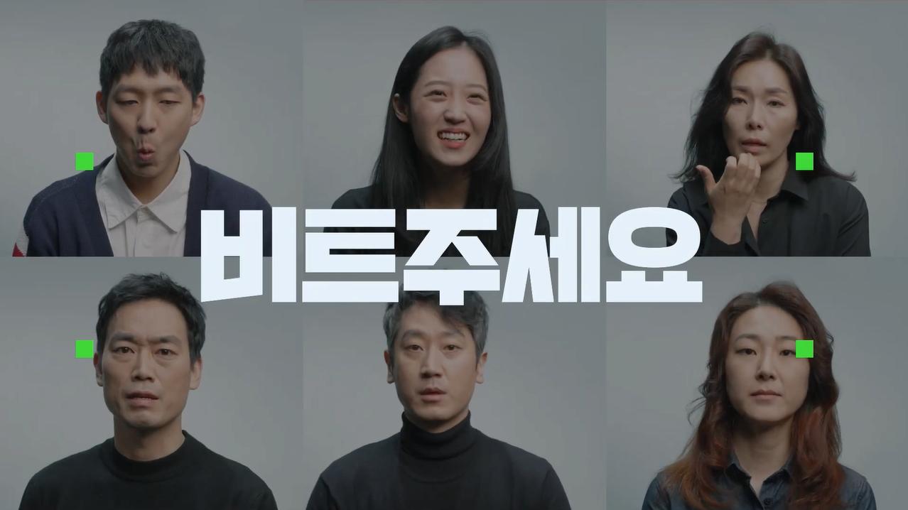 연극배우 6인, 대한민국 X들의 비극을 대변하다! 독백연기 비트주세요