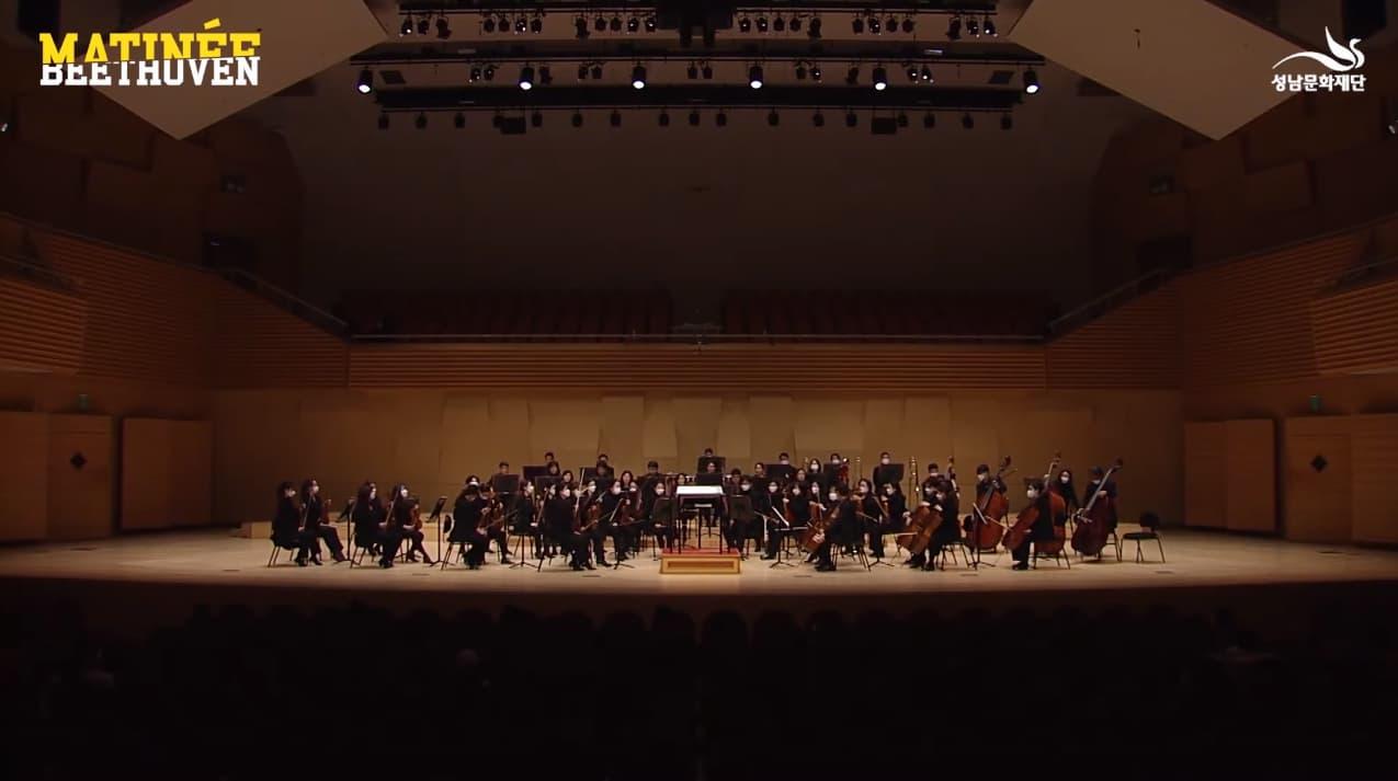 2020 마티네콘서트 - 베토벤 250