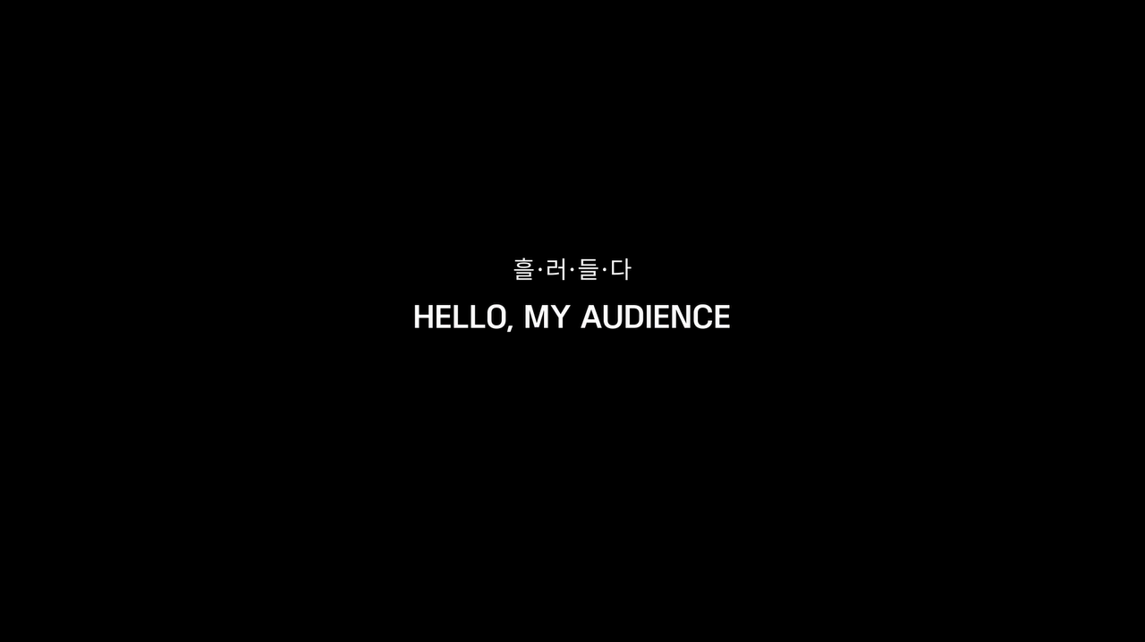 흘.러.들.다 HELLO, MY AUDIENCE - 《차계남》 전시연계 퍼포먼스 협업 프로젝트
