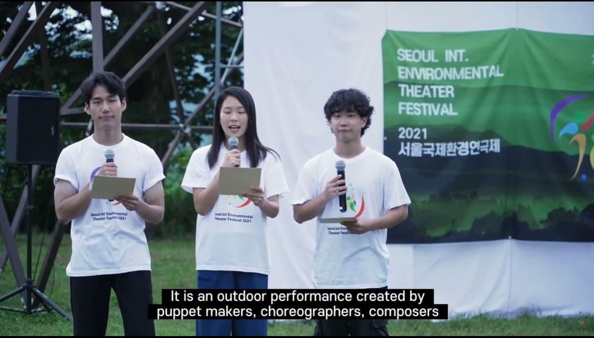 공동체연극 물의 기억 - 2021 서울국제환경연극제 폐막공연