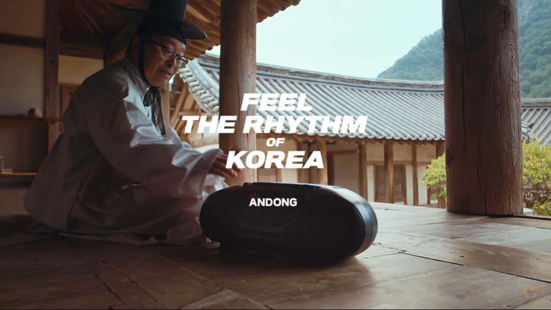 이날치X앰비규어스 댄스컴퍼니 한국관광 해외홍보영상ㅣ안동-신의고향