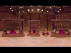 360º VR 영상 : 국립국악원 희문