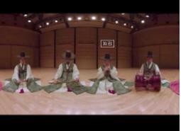 360º VR 영상 : 국립국악원 타령