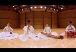 360º VR 영상 : 국립국악원 시나위