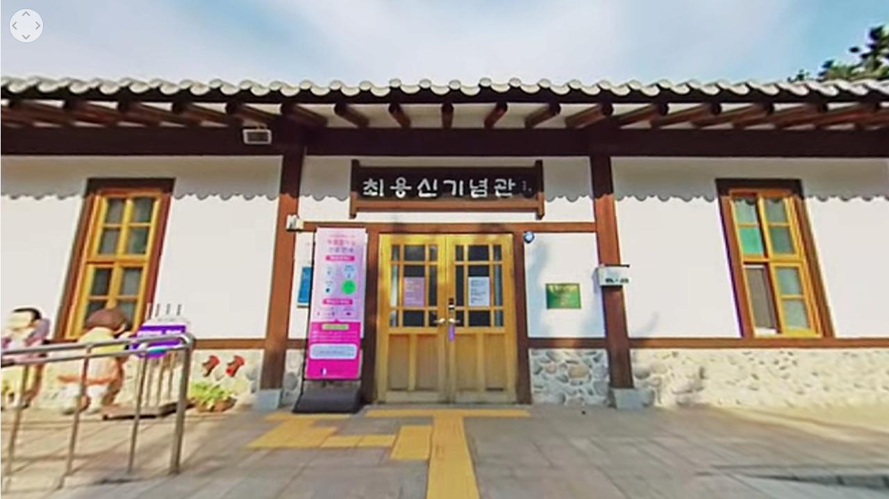 2020 최용신기념관 온라인 전시 투어_VR로 감상하는 '샘골마을 이야기'