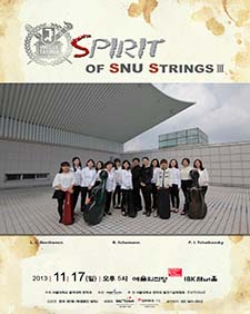 Spirit of SNU Strings III