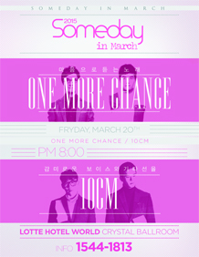 2015 원모어찬스&10cm 콘서트〈3월의 Someday〉