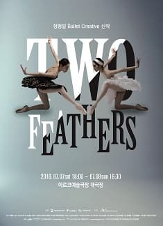 2018 New Repertory 'Two Feathers'