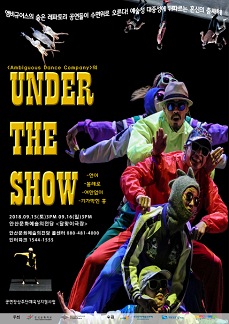 Under the Show