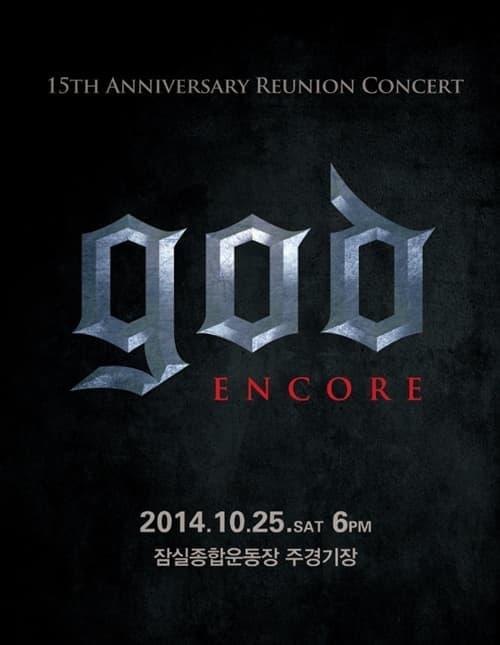 god 15th Anniversary Reunion Concert - Encore