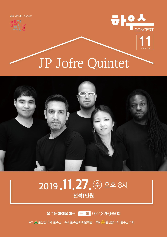 11월 하우스콘서트_JP Jofre Quintet
