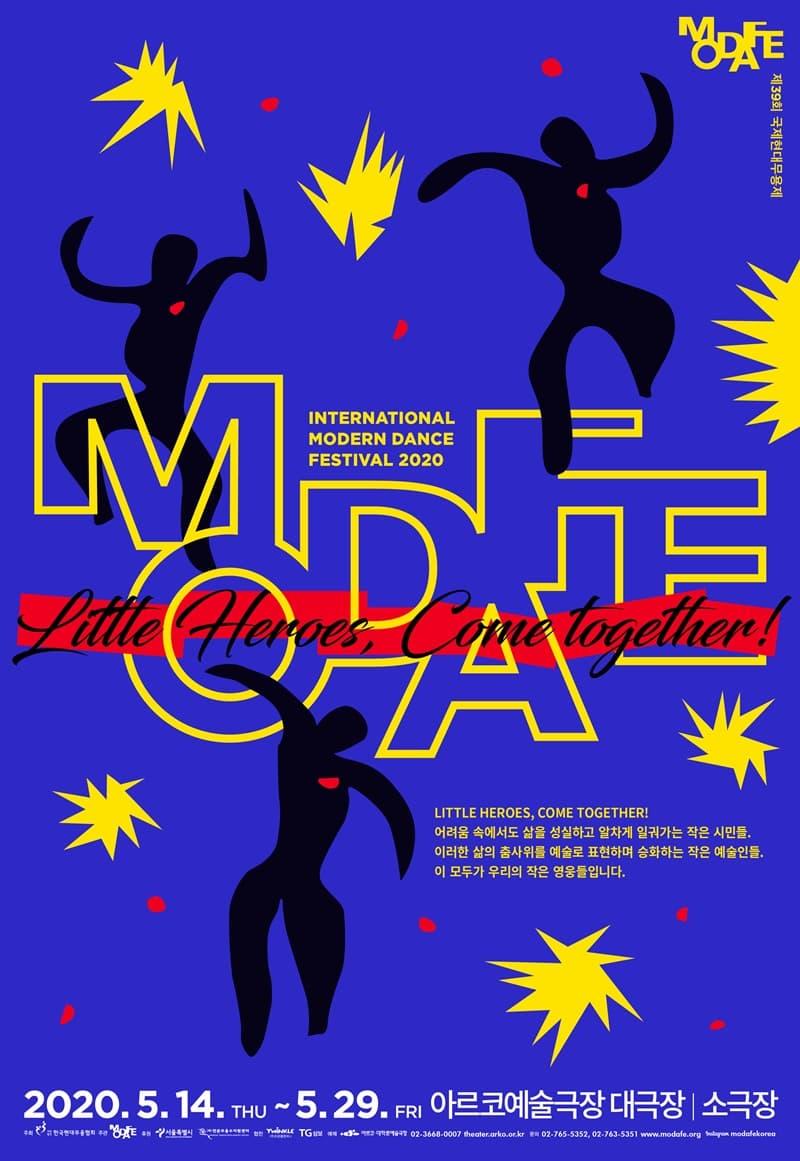 <MODAFE Choice #1> MODAFE 2020